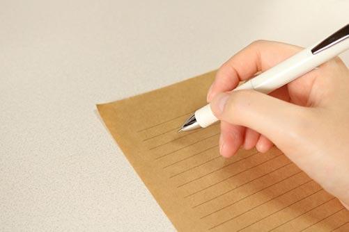 父の浮気相手に手紙うを書く
